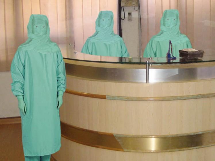 purdah_hospital3