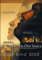a_new_day_in_old_sanaa1